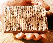 tablete-de-argila