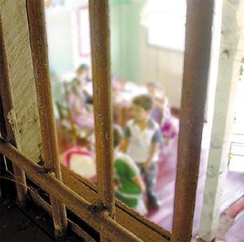escola-cadeia